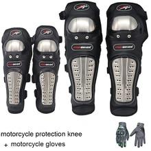 Motorcycle Ride Knee Pad Elbow Leg Guard Motorbike Bike Racing Motocross Protective Gear Armor Protector 4pcs/Set