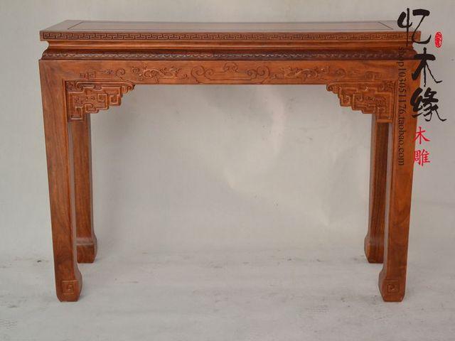 US $1876.0 |Mobili in mogano, tavolo Antico altare altare rosewood legno  Cinese Buddha incenso tavolo tribute tavolo per Taiwan in Mobili in mogano,  ...