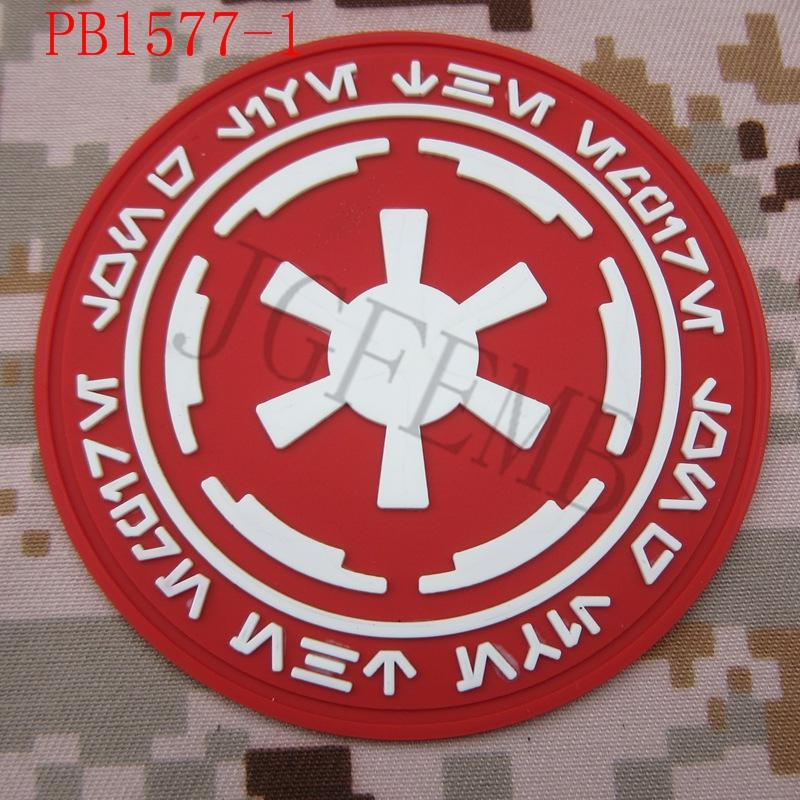 Imperial Galactic Empire Logo Military Morale 3d Pvc Patch In