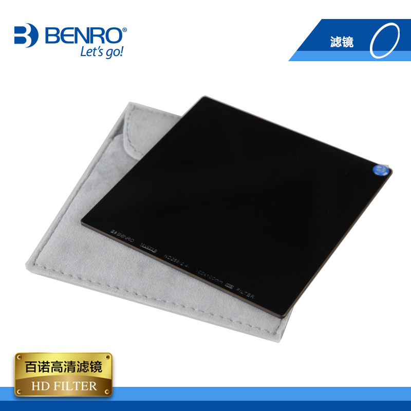 Benro Master 75x75mm/100x100mm/150x150mm ND16 ND64 ND256 ND1000 Neutral Density Square Filter штатив benro t 800ex