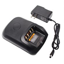 Зарядное устройство WPLN4226 WPLN4234 для Motorola DP2400 DP2600 DP3400 DP3601 DP4401 DP4600 DP4801 DP4800e XPR6350 DGP4150/6150 P8200