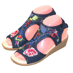 Image 4 - Womens Summer Floral Embroidery Peep Toe Casual Sandals Ethnic Vintage Ankle Wrap Dress Shoe Bohemia Slingback Beach Flats