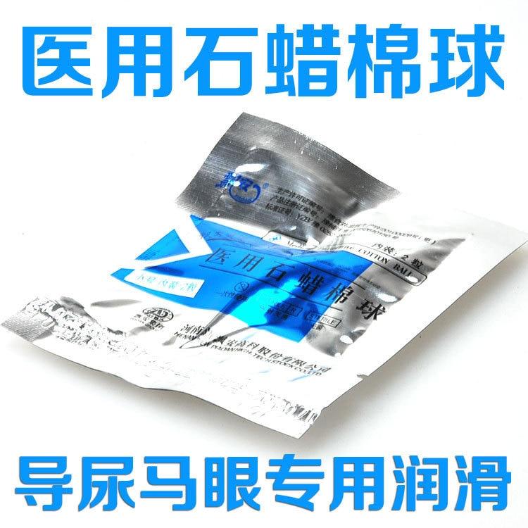 Игрушки по медицинской тематике из Китая