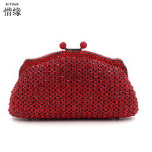 XIYUAN BRAND women new arrival and luxury 2017 metal red full diamond evening clutch hand bag