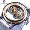 Forsining 2017 Design Transparent Case Skeleton Dial Golden Bezel Silver Mesh Band Men Automatic Wrist Watches