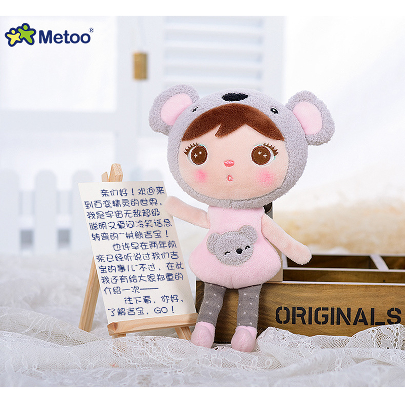 Mini Metoo Doll Soft Toys Plush Stuffed Animals For Girls Baby Cute Rabbit Small Keychain Pendant For Boys Kids Christmas Gifts
