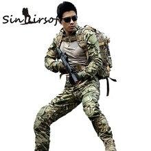 Форма, ghillie наколенниками multicam единые борьбе армии тактические военная камуфляж охота