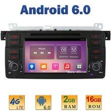7″ Quad Core 2GB RAM 4G LTE SIM WIFI Android 6.0 Car DVD Multimedia Player Radio For BMW 3 Series E46 M3 DAB+ AUX BT Mirror Link