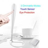 Mini USB LED Night Light Touch Sensor Ultra Bright 14LEDS Portable Reading Lamp For Laptop Notebook