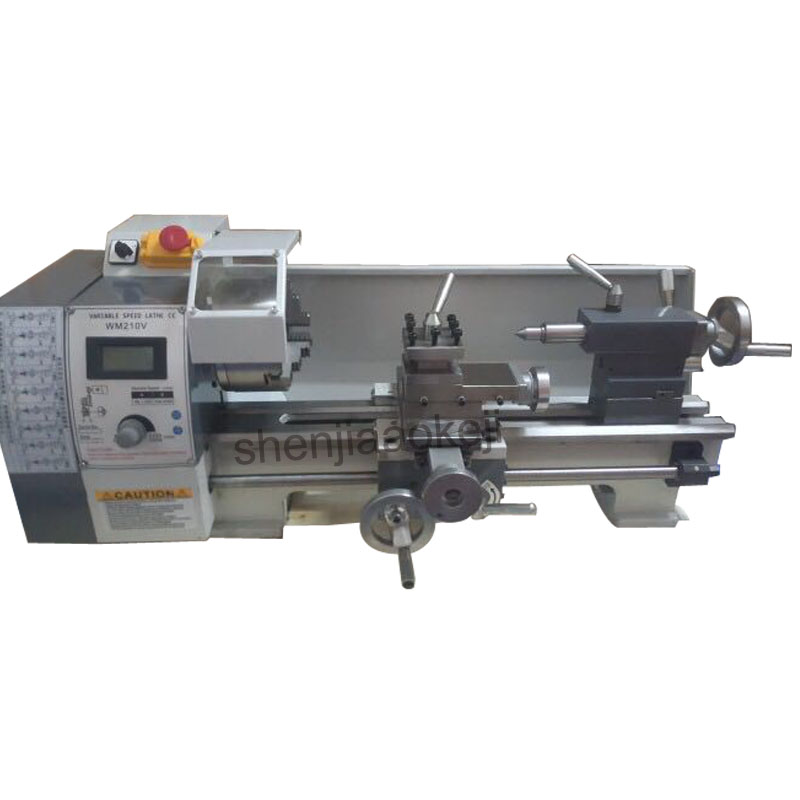 WM210V Small bench lathe brushless motor lathe variable speed mini metal lathe machine 220V 850W 1pc
