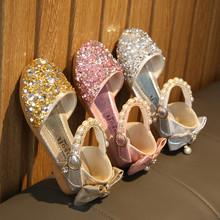 Girls Sandals Summer Toddler Kids Baby Pearls Bling Sequins Bowknot Princess Shoes