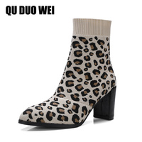 2018 Spring Luxury Design Fashion High Heel Pumps Women Sexy Stretch Pointed Toe Short Boots Ladies Leopard Socks Boots Shoes
