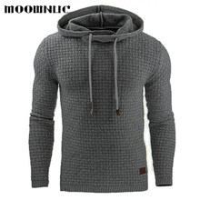 Hoodies Men Long Sleeve Fashion Solid Color Hooded Sweatshirt Male Hoodie Casual Sportswear Free Shipping MOOWNUC Coat Tracksuit(China)