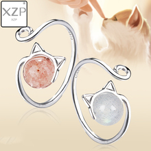 цены XZP S925 Luxury Brand Korean Cat Ear Pink Strawberry Crystal Moonstone Women Rings for Women Adjustable Jewelry Gifts Bague