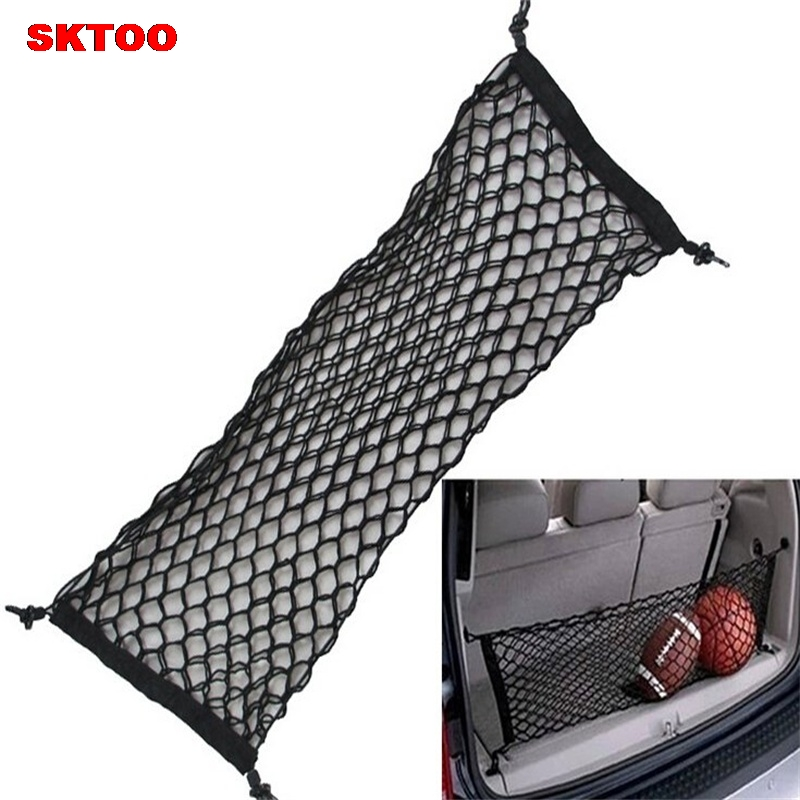 SKTOO Car trunk luggage trunk a net fixed network Carrying bag to receive network storage network 90 * 40CM