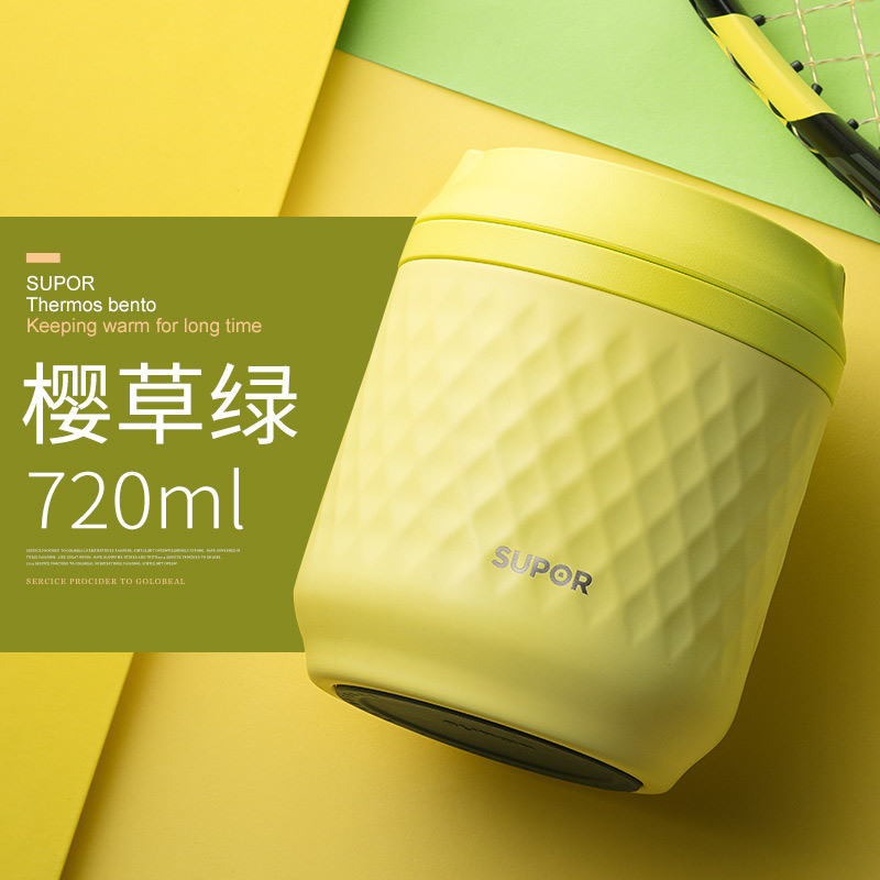 Household Thermos cap Bento box insulated lunch box long insulated barrel stainless steel vacuum cup pot 1 person soup can BT 22