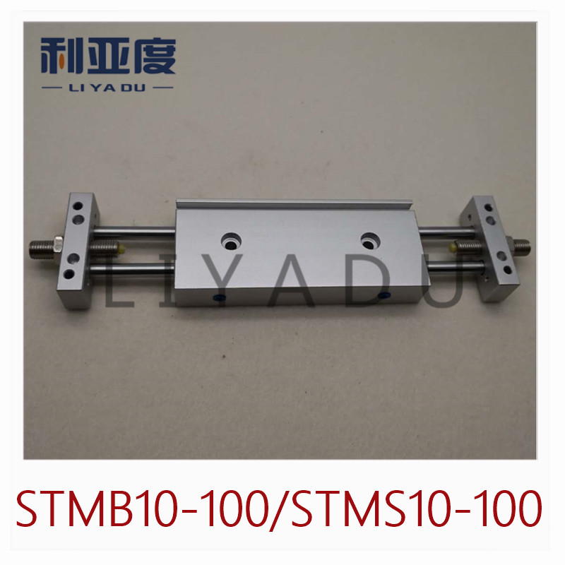 купить STMB slide cylinder STMB10-100 10mm bore 100mm STMS10-100 stoke double pole two-axis double guide cylinder pneumatic components по цене 1962.41 рублей