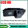 CCD car rear view reverse parking camera for VW passat PHAETON SCIROCCO GOLF 4 5 6 MK4 MK5 MK6 EOS POLO BEETLE LUPO LEON Altea