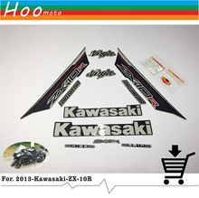 ZX 10R 2013 Full Decals Stickers Graphics Kit Set Motorcycle Whole Vehicle 3M for Kawasaki 13 R Green Fairing