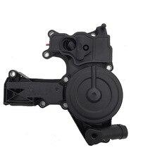 Черный маслоотделителя PCV Клапан сборки 06 H 103 495 B 06h103495 06h103495a для ADUI TT A4 Q5 для VW Гольф Jetta 1.8 2.0tsi