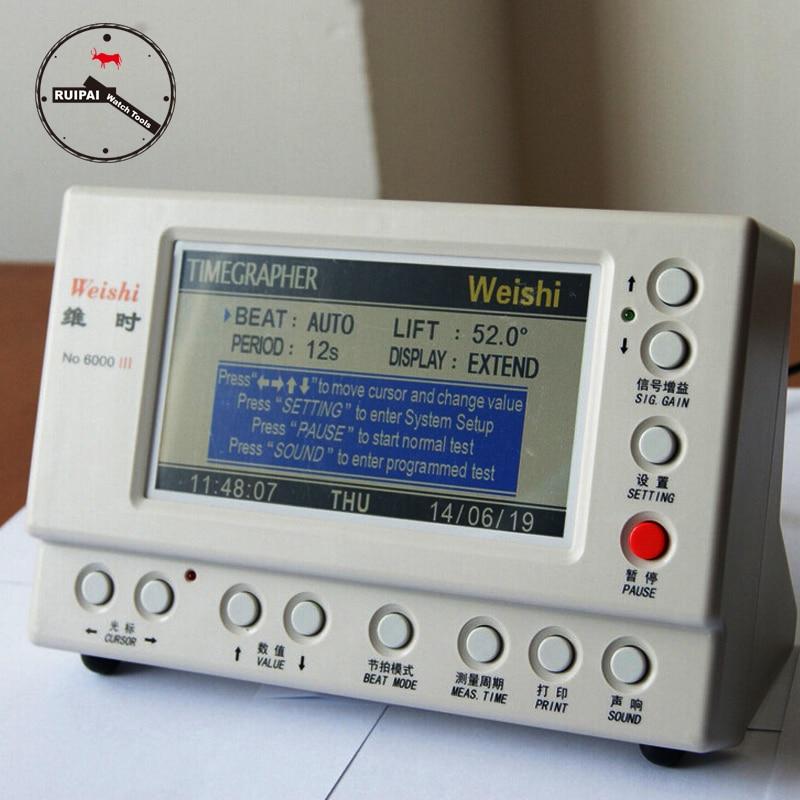 No.6000 III Mechanical Watch Testing Machine Watch Timegrapher for Watchmakers
