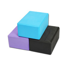New Yoga Block Foam Foaming Brick Stretch Aid Health Fitness Pilates Exercise Gym