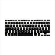 "Fr French Clavier AZERTY Keyboard cover kulit film 100 pcs Untuk Macbook Pro 13 ""15"" 17 ""A1278 A1286 A1297 untuk Macbook Air 13""(China)"