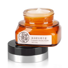Best Face Skin Care Whitening Brighten Natural Plant Extract Areginine Collagen Anti Aging Deep Wrinkle Remove Facial Cream 50g