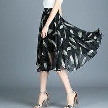 Sweet New Summer Fashion Print Chiffon A-Line Skirt Women Work Wear High Waist