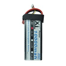 XXL Lipo Battery 11 1v 10000mAh 25C max 50C 3S for RC Helicopter Car Boat Quadcopter