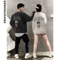 Privathinker Men Funny Print Sweaters Mens O Neck Black Pullover Swearters Male Korean Style Autumn Winter Couple Clothing 2018