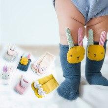 Милые детские носки для мальчиков и девочек, носки из хлопка для новорожденных, милые носки для малышей