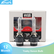 RONAN Yeaky Xenon bulbs car headlight AC 35W Lamp H1 D2S 5500K HID for universal Car Styling