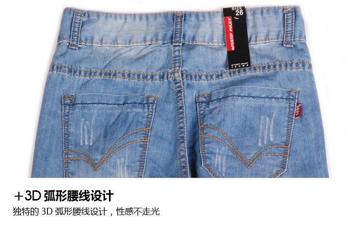 Новое поступление весенние и осенние джинсы женские брюки размера плюс 34 свободные модные длинные большие расклешенные женские брюки джинсы