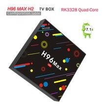 H96 Max H2 Умные телевизоры коробка RK3328 Quad Core 4 ГБ Оперативная память 32 Встроенная память Wi-Fi 2.4 г/5 г Android 7.1 BT4.0 USB 3.0 HDMI 2.0 3D HDR10 4 К телеприставке