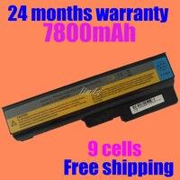JIGU 9 cells Battery for LENOVO L08O6C02 L08S6C02 LO806D01 L08L6C02 L08L6Y02 L08N6Y02 G430 G450 G455A G530 G550 G555