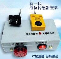 FREE SHIPPING Liquid complete water level detection non contact liquid level control level sensor