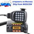 Enviar desde rusia actualizar qyt kt-8900 25 w de alta potencia de mini radio de dos vías móvil mini-9800 vehículo de larga distancia walkie talkie
