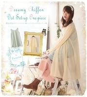 Spring Autumn 2 Pcs Women Set Tank Dress Chiffon Long Sleeve Cardigan Polka Dot Knitted Cotton