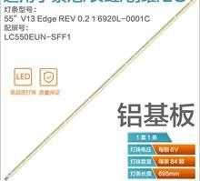 Pcs new 84 1 luz 55E600Y 55E615L E600A 55E650E LED tira circuito 6922L-0048A 6916L-1535A 6916L-1092A 6916L-0001c