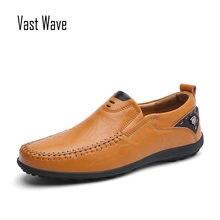 Огромные волны дышащая обувь из натуральной кожи; Мужские туфли