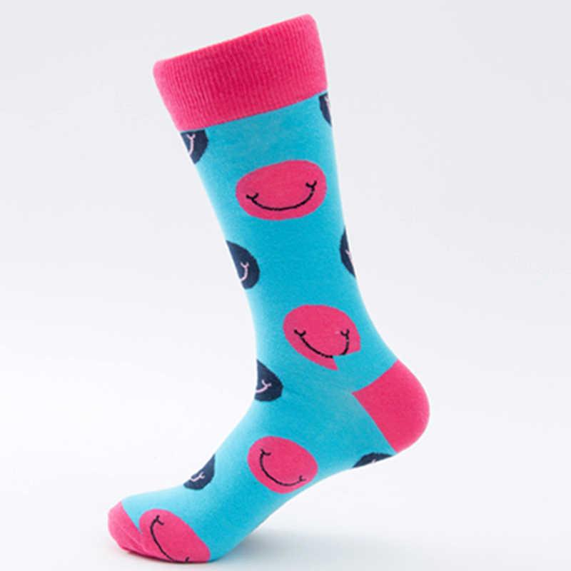 e011965b90343 ... Funy Colorful Cool Socks Happy Mens Novelty Loafer Cotton Men Socks  Funny Socks Premium Modern Socks ...