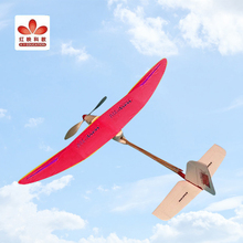Free Shipping Albatross Rubber Powered Plane DIY Assembly airplane model puzzle children gift Educational Toy themore thecheaper