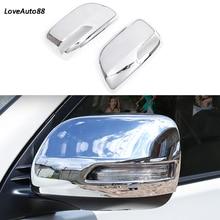 купить Car Side Mirror Caps Cover Car rear view Rearview Side Glass Mirror Cover Trim Frame For Toyota prado 120 fj150 land cruiser дешево