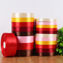 180Meters 2cm Silk Satin Ribbon Wedding Party Decoration Invitation Ribbons Card Gift Wrapping Scrapbooking Supplies Wholesale satin ribbon 15mm width 25 yards wedding silk ribbon party decoration satin tapes crafts decor invitation card gift wrapping