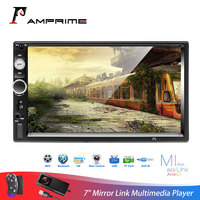 AMprime 2Din Car Radio 7 Multimedia Player Digital Display MP5 Stereo Autoradio Mirror Link DVR/BT/USB/TF/FM Backup Monitor