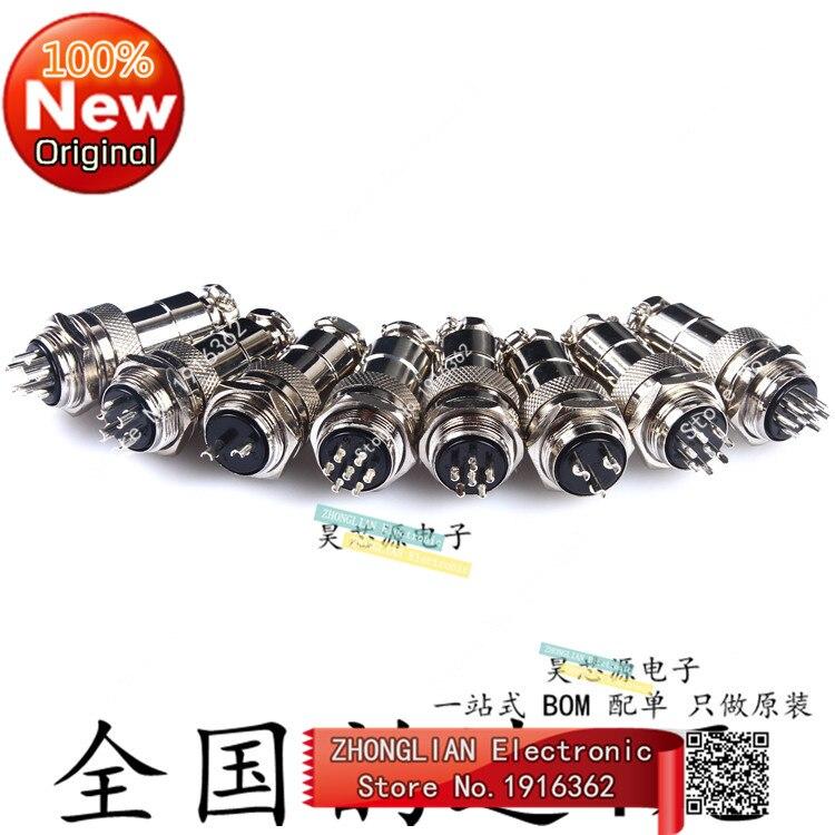 10pcs= 5Set/lot GX20 Aviation connector Diam 20mm GX20 push-pull circular quick connector 2Pin 3/4/5/6/7/8/9/10/12/14/15pin 1pcs gx20 5 pin male