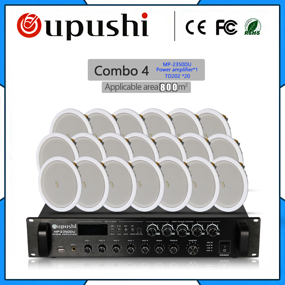 2019 hot selling commercial audio background music in shops bars restaurants hotels waiting areas in ceiling