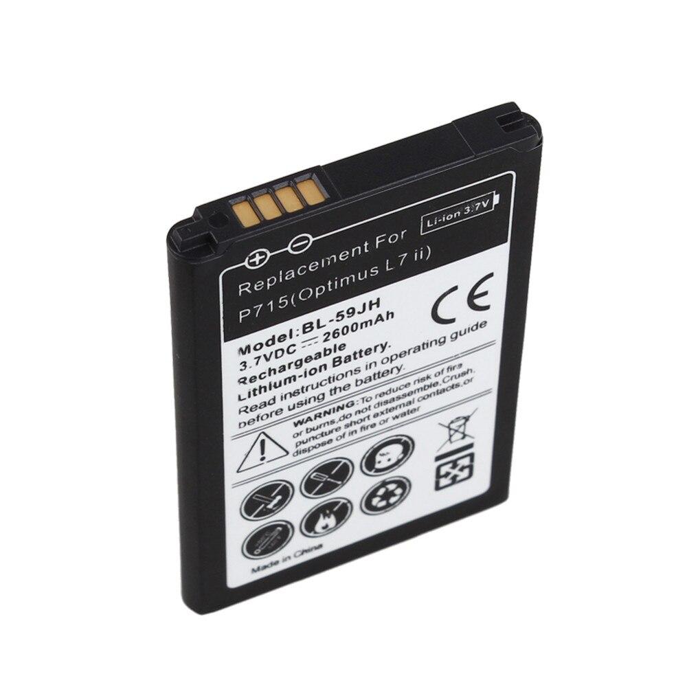 Battery For Replacement 2600mah BL-59JH P715 L7-Ii Optimus P703 Vs870/ludid2 LG