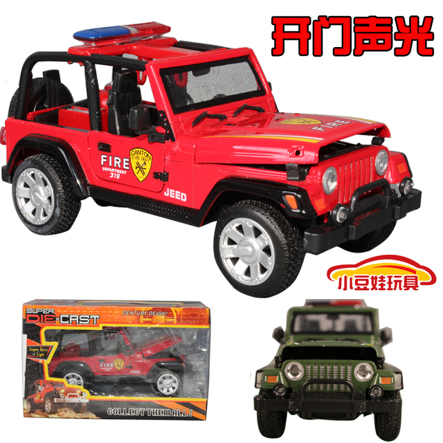 free shipping Wanbao 868 police car alloy car model toy car 4wd police car toy